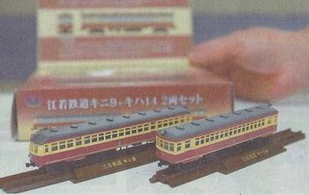 江若鉄道プラモデル.jpg